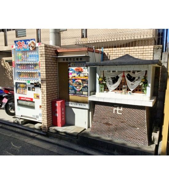 Automaty v Japonsku