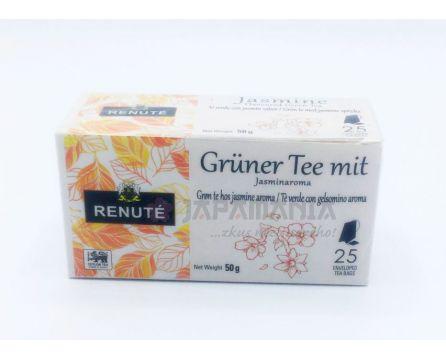 Zelený čaj s jasmínovým aroma 50g